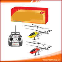 China manufacturer 3.5 channel 70cm plastic gravity rc helicopter