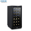 /product-detail/jc-48b-18bottles-black-color-semiconductor-mini-wine-cellar-60818399256.html