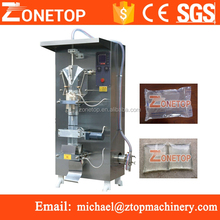 Factory Supply Durable small scale automatic low cost pouch packing machine