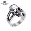 China Fast Delivery Custom Made Stainless Steel Skull Ring for Men
