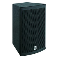 professional +stage sound system+active +PA speaker