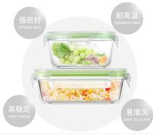 Reusable BPA Free oven safe food storage containers With Factory Wholesale Price