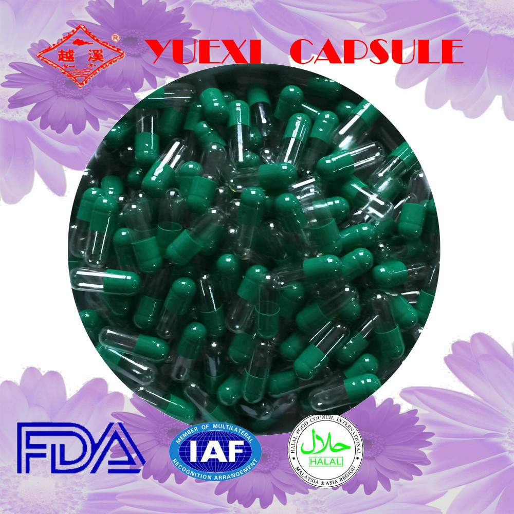 alibaba stock price supplement dietary vegetable cellulose capsule shure capsule