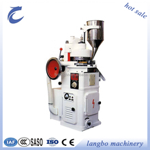 Rotary Tablet Press Type Chicken Bouillion Cube Press Machine