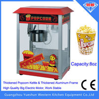 CE approved automatic popcorn machine