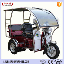 High Quality Cheap Tricycle With Cover Three Wheel Car For Passenger