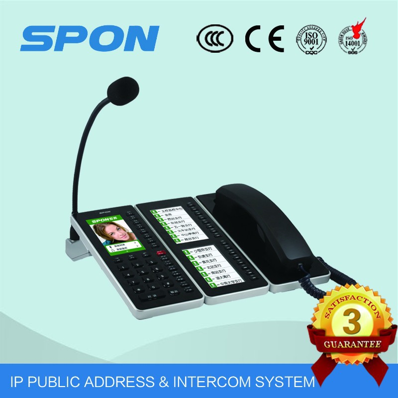 IP based SIP 8 apartments video intercom system and digital interphone systemtal