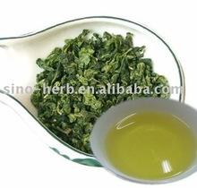 Free Sample China Famous Fujian Anxi Tie Guan Yin Oolong Tea