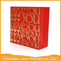 Top Quality New Design Customized Size Paper Gift Bags Without Handles