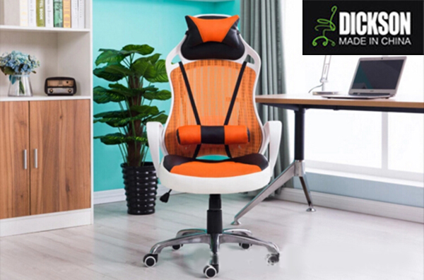 Dickson breathable fabric design stay calm in summer office white collar chair