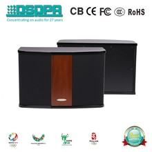 DSPPA DSP506L Indoor Wooden Cabinet Box Speaker Coffee Shop or Bar Use wall mount speaker 100V 20W PA System