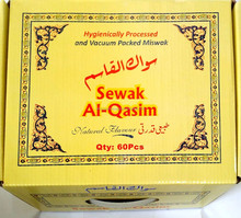 "NATURAL MISWAK STICK 8"" (AL-QASIM)"