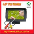 4.3inch car backup moniter