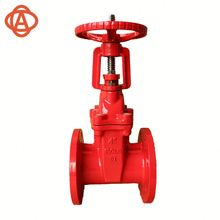 China Supplier Rising Stem Resilient Gate Valve Pn10/16