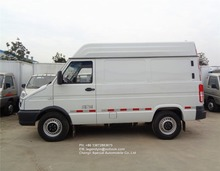NAVECO high roof van ice cream refrigerated truck 2 ton fruit refrigerated van car insulation van cargo truck for sale