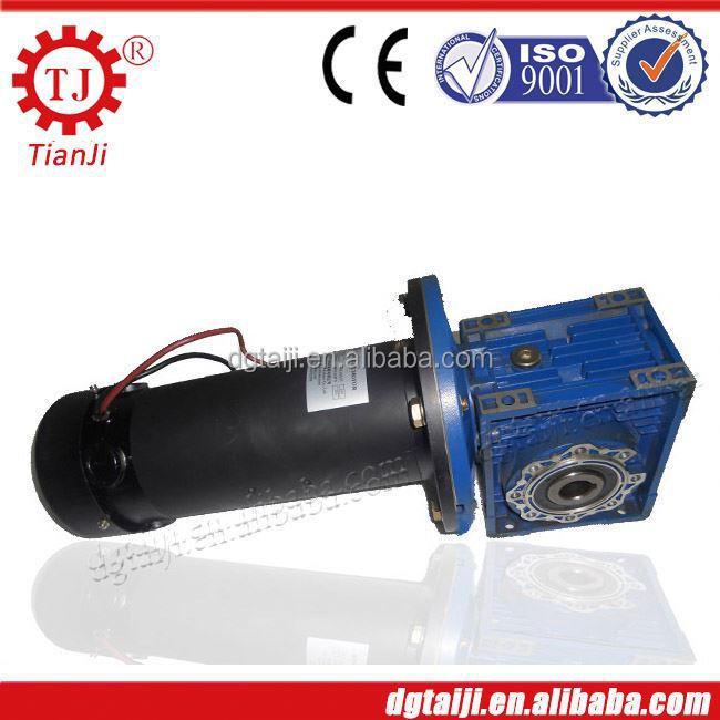 DC small electric motors with gearbox,dc motor