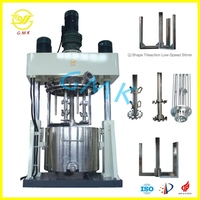 Silicone Sealant QLF-1100L Dispersing Power Mixer Planetary mixer