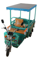 New product brushless for Scooter electric electric tricycles three wheel motorcycle with solar panel