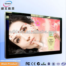 wall mounted lcd tv screen hd media player advertising display full sexy video 1080p full hd dvd player