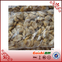 Frozen Seafood Boiled Clam Meat Without Shell