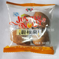 VMPET pillow plastic bags for snack packaging