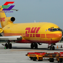 DHL rates shipping express service from China to Australia Sweden Switzerland Philippines