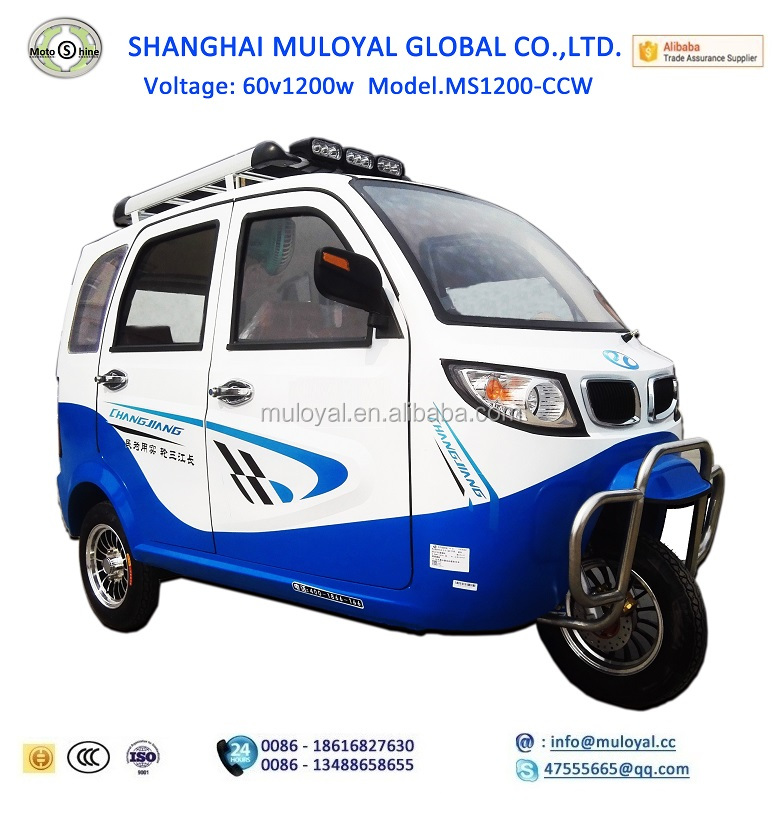 600~1200w motor 60V - Full Close Cabin Electric Tricycle 3 wheel car MotoShine MS1200-CCW