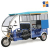 1200w high quality eco friendly battery operatd e-tricycle H Power for passenger Mainbon with power plus battery