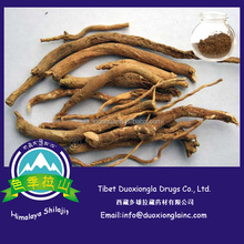 Ashwagandha, ashwagandha powder, ashwagandha extract using high quality ashwagandha root