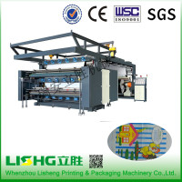 High quality 4 colors plastic bag flexo printing machine