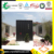 new design kit mobile shop container house with bathroom design