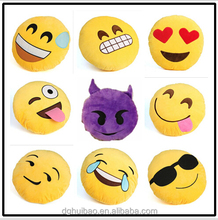 Mini Emoticon Cushion expression pillow/face pillow/emoji pillow high CE