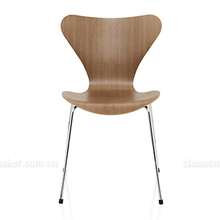 Factory supply Seven Butterfly Dining Chair