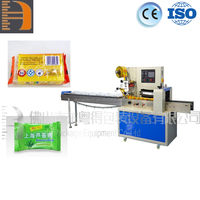Laminated Film Horizontal Hotel Soap Flowpack Wrapper Pillow Pack Automatic Laundry Mini Toilet Bar Soap Wrapping Machine