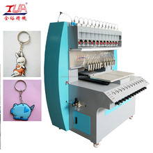 high output soft pvc keychain making machine pvc key chain dispensing machine