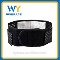 Eco-friendly Double Pull Self Heat Lumbar Support Belt massage belt