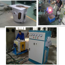 air cooling furnace,electric furnace melting for brass