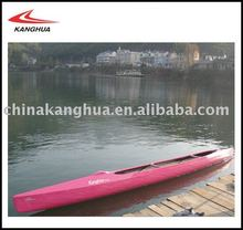 recreational fiber carbon Canoe C1