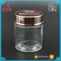 china wholesaler supplier face cream packing 100ml elegant cosmetic jars