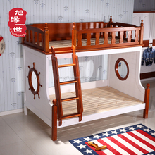 new design solid wood kids double deck bunk bed