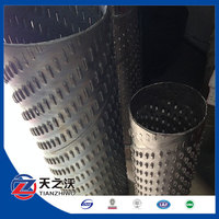 SS bridge slot well screen pipe for water wells
