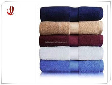 bath towel/hotel bath towel