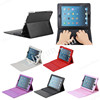 detachable bluetooth keyboard case for iPad2/3/4