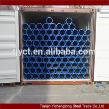 API C95 grade and seamless carbon steel casing pipe
