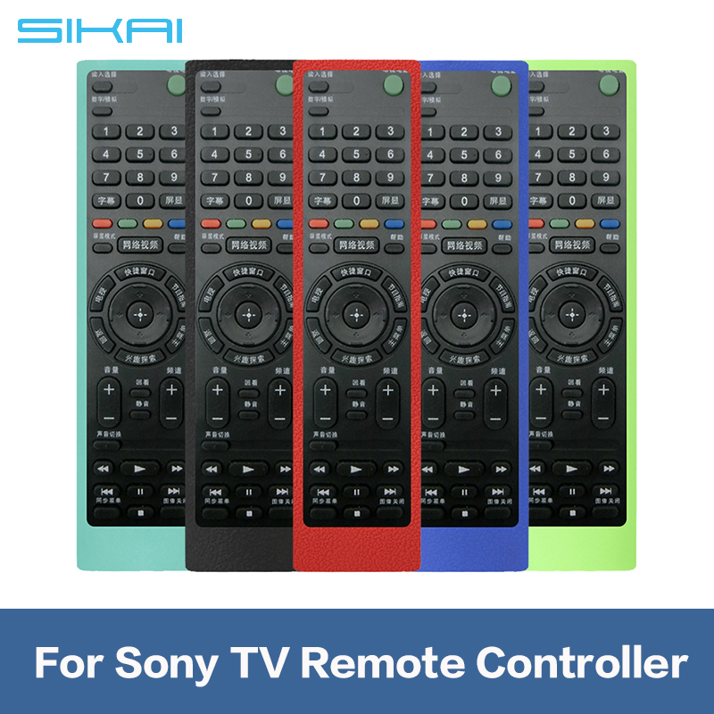 RoHs CPSIA Certificate Rubber Case For Sony TV Remote Control Non-Slip Rubber Cover For Sony TV Remote Controller