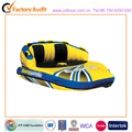 water Inflatable 1-3 Rider Boat Towable Tube