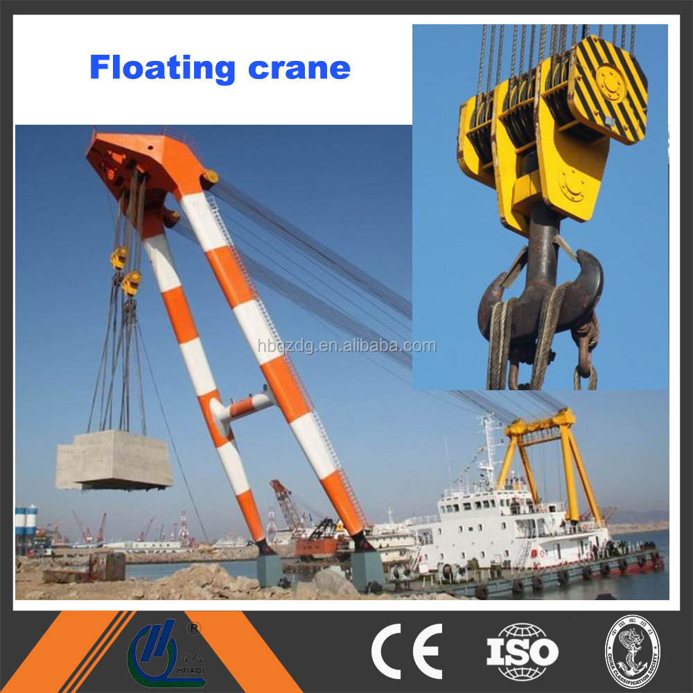 xcmg crane lifting hook block and cast iron sheave