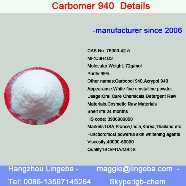 LGB producer hair care chemicals cosmetic grade carbomer 940/acrypol 940 cas number 76050-42-5
