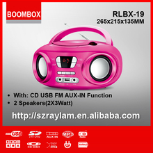 RLBX-19 Mini Multi CD Boombox with USB FM Radio Colorful CD Player