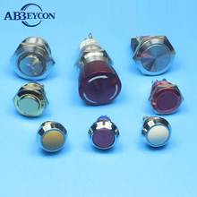 led waterproof 12V 24V 12mm on off pushbutton switch